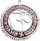 Om couleur gayatri mantra aluminium 19cm