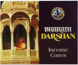 Enconse darshan coni