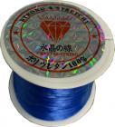 Fil élastique plat Bleu 50m