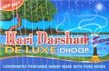 Hari darshan de luxe dhoop incense x12