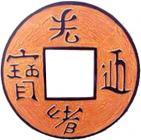 Miroir Feng shui 40cm