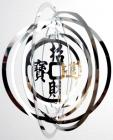 Mobile Cosmos Stainless prosperity and fortune 15cm