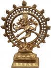 Natraj dancing Shiva Bronze 21.5cm