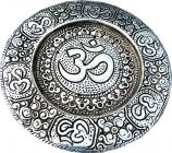 White metal om incense holder 11.5cm
