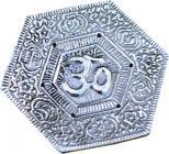 Porte encens métal blanc hexagonale om 11cm