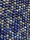 Perline di lapislazzuli A da 5mm su filo da 40 cm