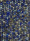 Lapis Lazuli A 8mm pearls on string