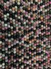 A grade multicolor Turmaline A 6mm pearls on string