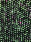 Rubis Zoïsite A perles 8mm sur fil 40cm