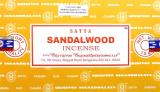 Sandalwood satya incense 15g