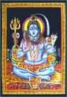 Hanging Mini Shiva