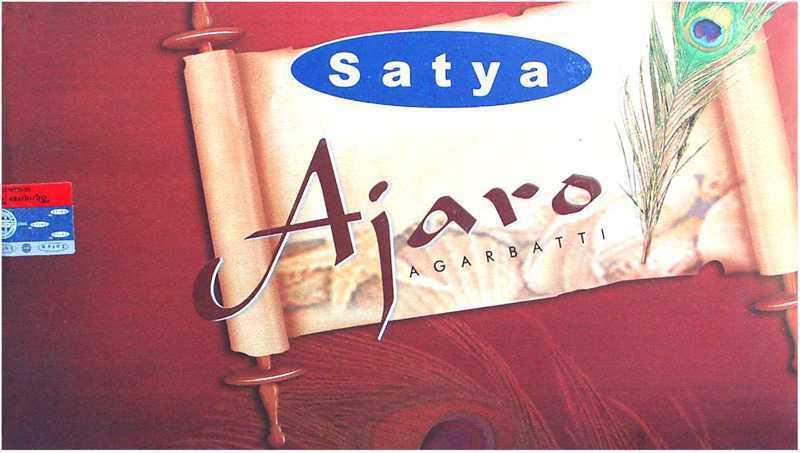 Ajaro Satya Incense 15g