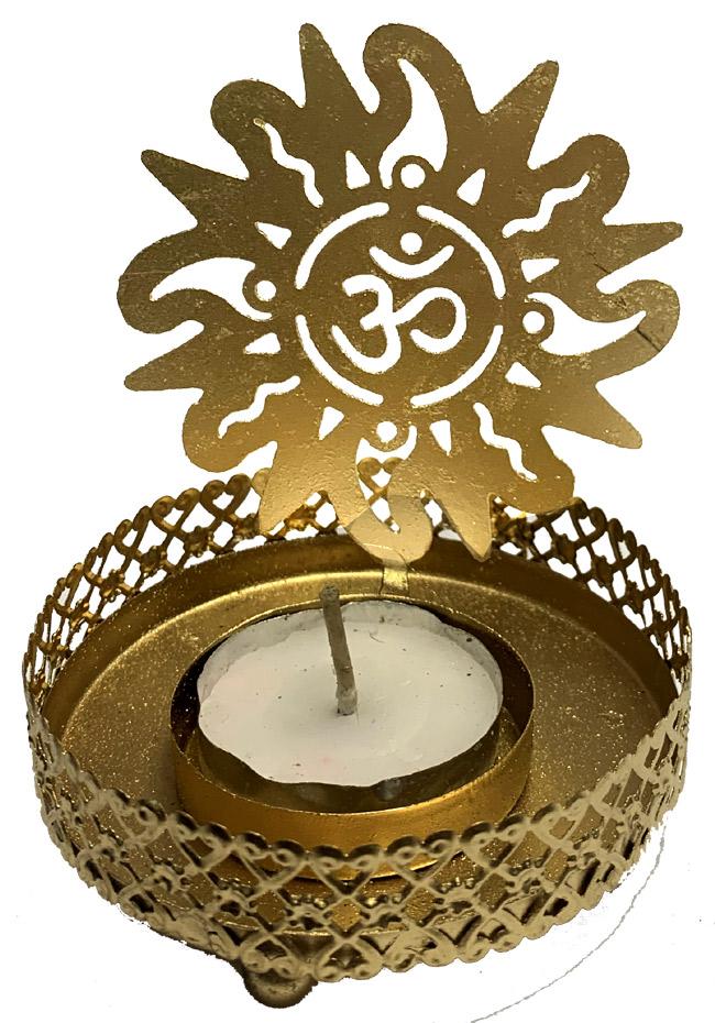 Bougeoir métal Om & Soleil couleur cuivre 9cm