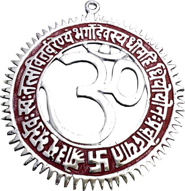 White aluminium gayatri mantra color 19cm