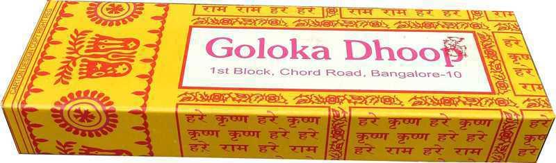 Encens Goloka nag champa Dhoop