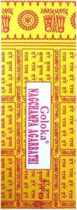 Encens Goloka Nag Champa 8 Bts
