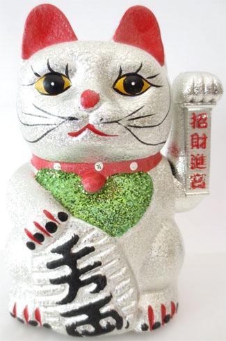 Chat porte bonheur argent bras amovible 18cm