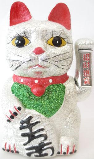 Chat porte bonheur argent bras amovible 21cm